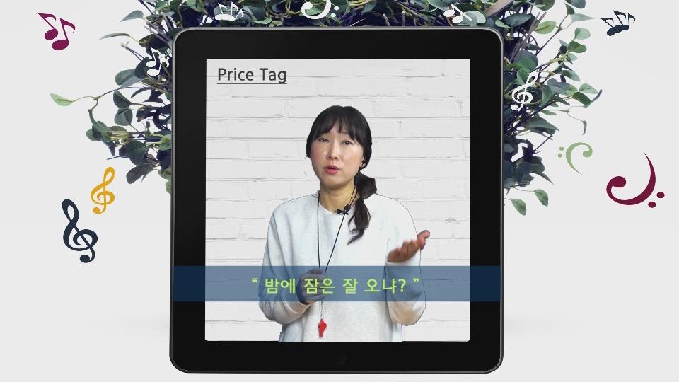 31 Price Tag