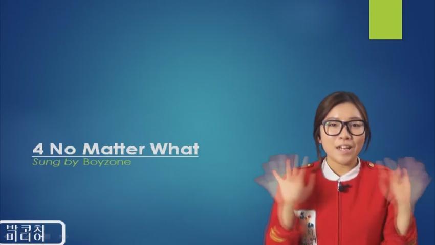04 No matter what