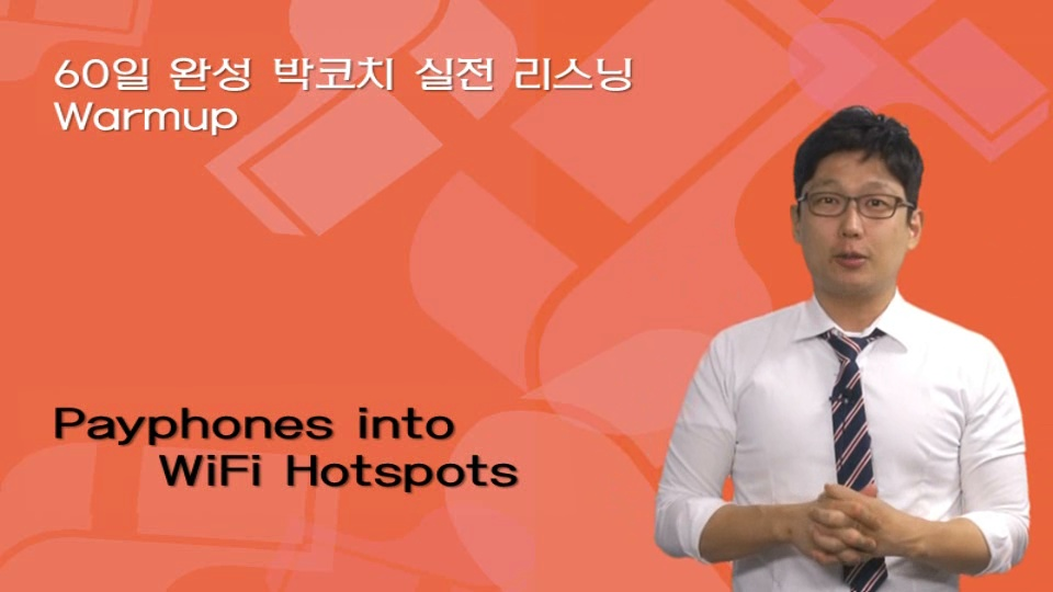 04.Warm up_ Payphones into WiFi Hotspots