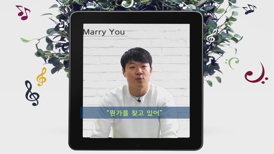 46 Marry You