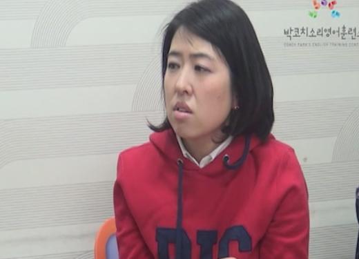 외국계취업 특별준비과정 졸업생 박미희