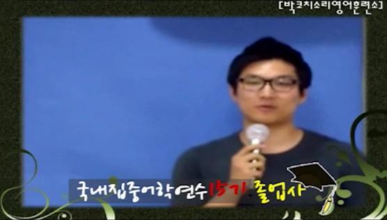 안녕하세요 국내 집중어학연수 15기 김재형 입니다.
