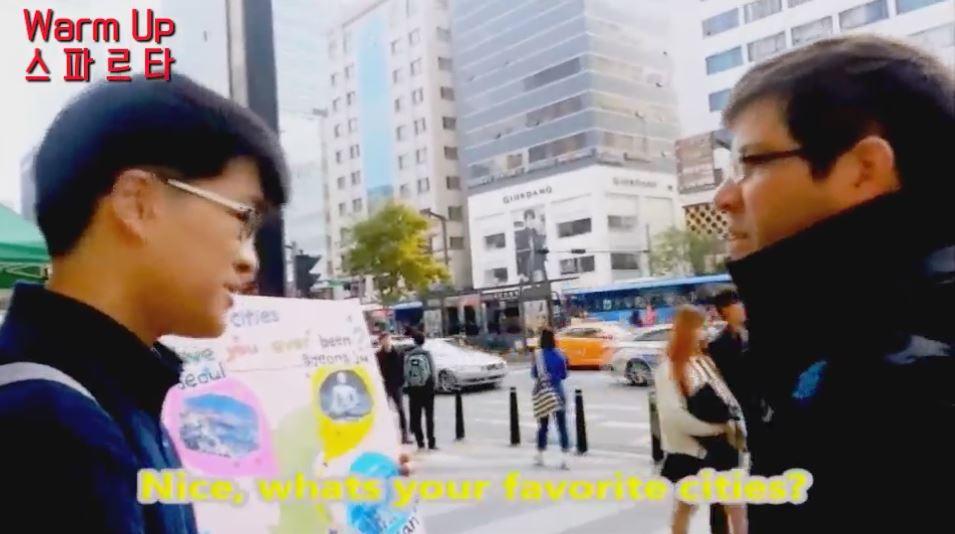스파르타 스피킹 외국인 인터뷰 트레이닝