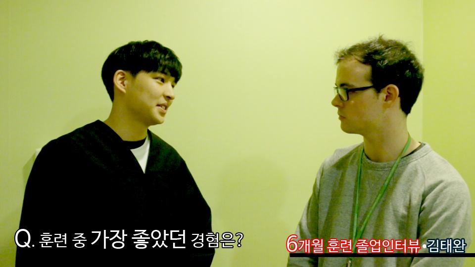 단기 집중 국내 어학연수 51기 김태완 6개월의 변화과정