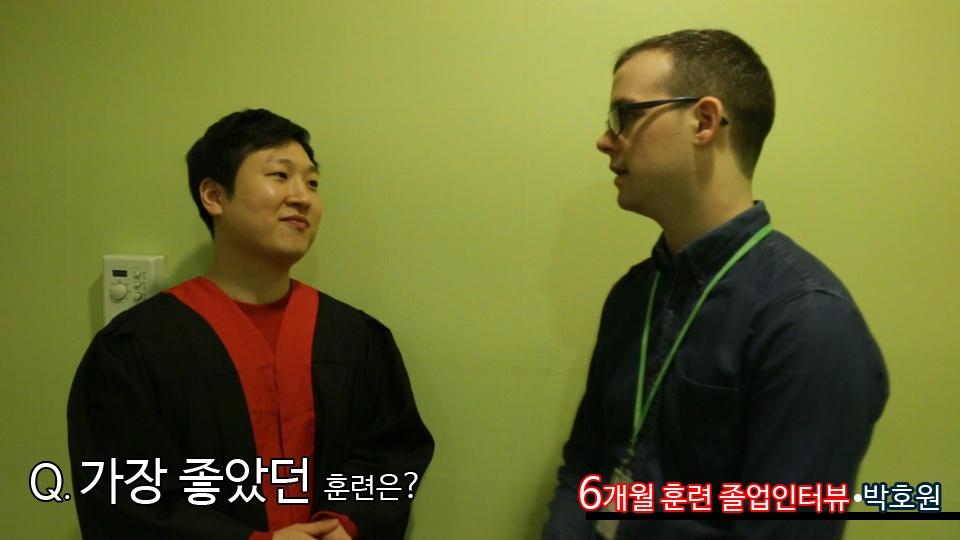 단기 집중 국내 어학연수 53기 박호원 6개월의 변화과정