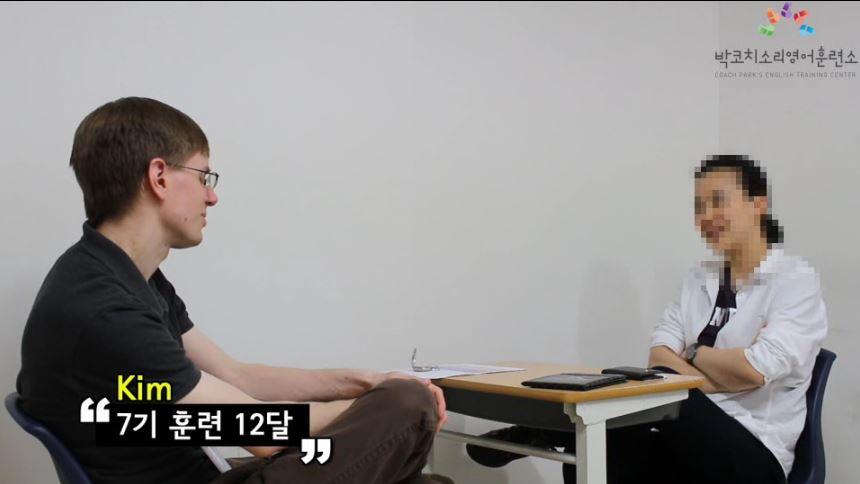 외국계취업 특별준비과정 졸업생 킴